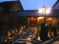 春日井のダイニングバーJapanese Dining 真shin